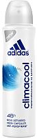 Дезодорант-спрей Adidas Climacool 48ч антиперспирант (150мл) -