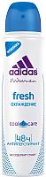 Дезодорант-спрей Adidas Cool&Care Fresh 48ч антиперспирант (150мл) -