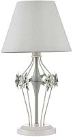 Прикроватная лампа Maytoni Floret ARM790-TL-01-W -