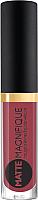 Жидкая помада для губ Vivienne Sabo Matte Magnifique тон 224 -