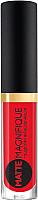 Жидкая помада для губ Vivienne Sabo Matte Magnifique тон 216 -