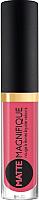 Жидкая помада для губ Vivienne Sabo Matte Magnifique тон 214 -