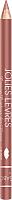 Карандаш для губ Vivienne Sabo Jolies Levres тон 103 -