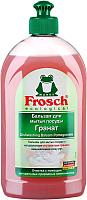 Средство для мытья посуды Frosch Гранат (500мл) -