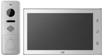Видеодомофон CTV DP4706AHD (белый) -