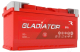 Автомобильный аккумулятор Gladiator EFB R+ (95 А/ч) -
