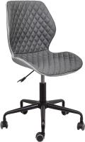 Кресло офисное Седия Delfin Eco (серый) -