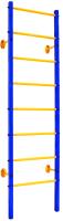 Шведская стенка Юный Атлет Атлет (синий/желтый) -