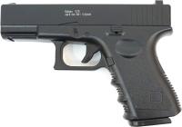 Пистолет страйкбольный GALAXY G.15 пружинный (6мм) -
