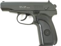 Пистолет страйкбольный GALAXY G.29B пружинный (6мм) -