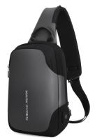 Рюкзак Mark Ryden MR-7056 (серый) -