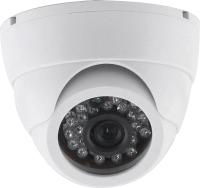 Аналоговая камера Longse LS-AHD10/40 -