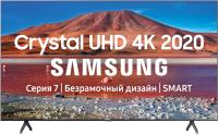 Телевизор Samsung UE50TU7140UXRU -