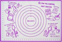 Коврик для теста Bradex TK 0500 (фиолетовый) -