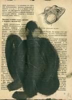 Авторская картина ХO-Gallery Видовые отличия / ЛГ–2020–003 (Л. Гиль) -
