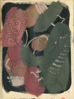 Авторская картина ХO-Gallery Инфузории офриосколеициды / ЛГ–2020–004 (Л. Гиль) -