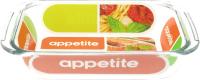 Форма для запекания Appetite RCR3 -