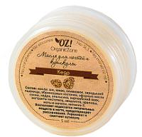 Масло для кутикулы Organic Zone Для ногтей и кутикулы Кедр (5мл) -