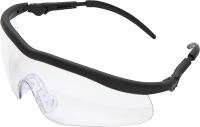 Защитные очки Kern KE159114 -