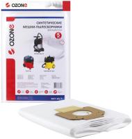 Комплект пылесборников для пылесоса OZONE MXT-301/5 (5шт) -