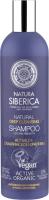 Шампунь для волос Natura Siberica Deep Cleansing против перхоти (400мл) -