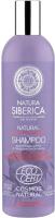 Шампунь для волос Natura Siberica Anti-Pollution для тонких и секущихся кончиков (400мл) -
