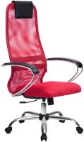 Кресло офисное Metta S-ВК-8 (красный) -