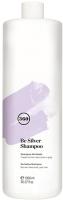 Шампунь для волос Kaaral 360 антижелтый Be Silver (1л) -