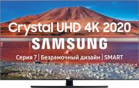 Телевизор Samsung UE58TU7570UXRU -