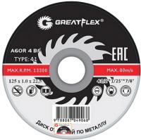 Отрезной диск Master 50-41-002 -