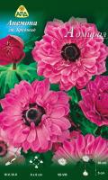 Семена цветов АПД Анемона Ст. Бриджид Адмирал / A30011 (10шт) -