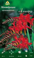 Семена цветов АПД Монтбреция крупноцветковая Люцифер / A30599 (10шт) -