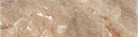Подступенок ProGres Магма (600x150, темно-коричневый) -