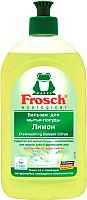 Средство для мытья посуды Frosch Лимон (500мл) -