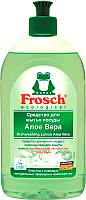 Средство для мытья посуды Frosch Алое Вера (500мл) -