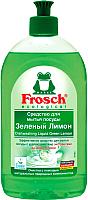 Средство для мытья посуды Frosch Зеленый лимон (500мл) -