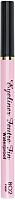 Подводка-фломастер для глаз Vivienne Sabo Feutre Fin Waterproof водостойкая тон 802 -