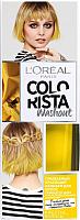 Оттеночный бальзам L'Oreal Paris Colorista Washout (желтый) -