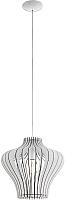 Потолочный светильник Eglo Cossano 2 95253 -