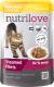 Корм для кошек Nutrilove Chicken in gravy (85г) -