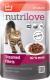 Корм для кошек Nutrilove Beef in gravy (85г) -