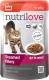 Корм для кошек Nutrilove Beef in jelly (85г) -