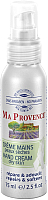 Крем для рук Ma Provence Для сухой кожи (75мл) -