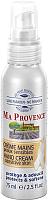Крем для рук Ma Provence Для чувствительной кожи (75мл) -