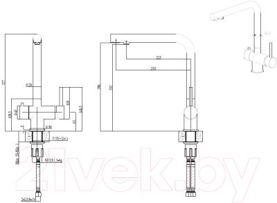 Смеситель Elleci T01 (Avena G51)