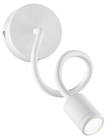 Спот Ideal Lux Focus AP1 Bianco / 97183 -