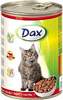 Корм для кошек Dax С говядиной (415г) -