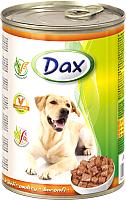 Корм для собак Dax С птицей (1.24кг) -