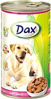 Корм для собак Dax С телятиной (1.24кг) -