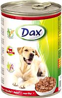 Корм для собак Dax С говядиной (1.24кг) -